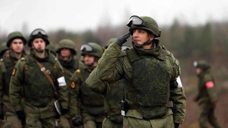 Chaquetas militares UFPRO